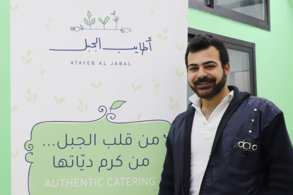 Amir Zein el Deen