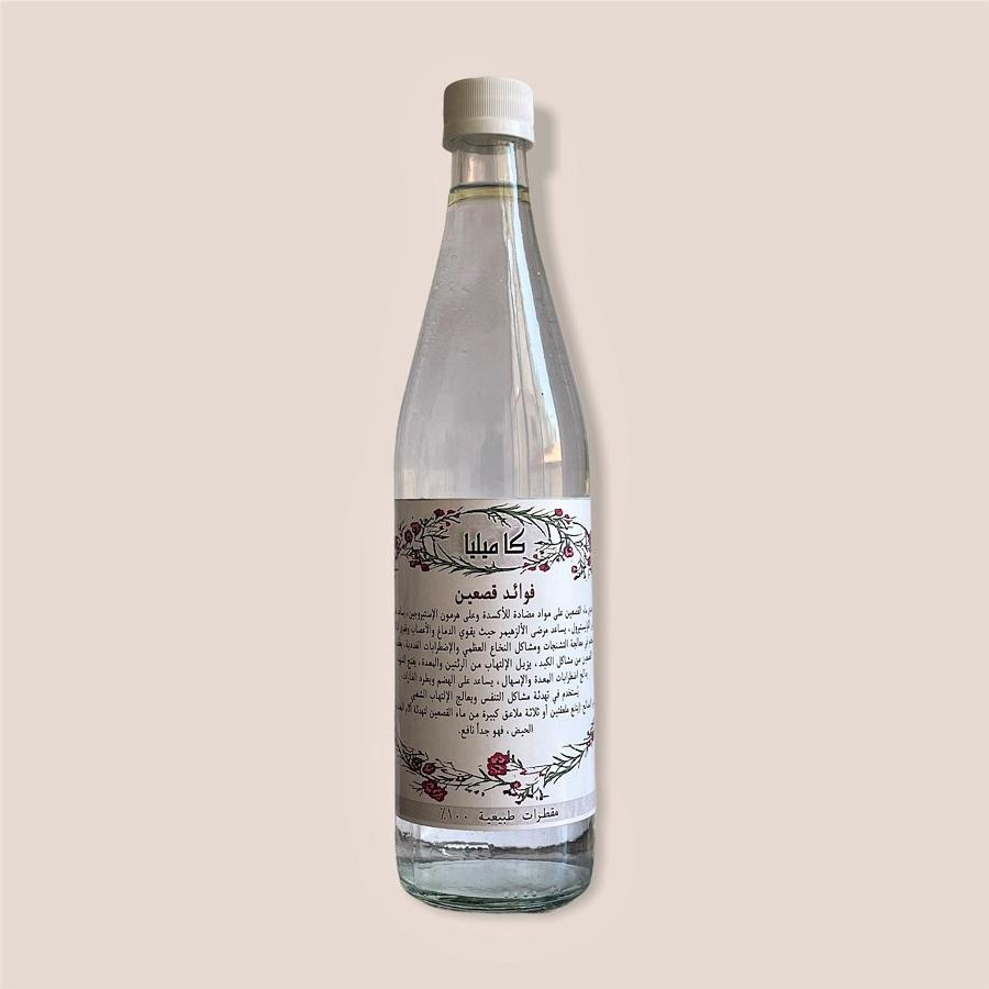 Sage Hydrosol