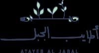 atayeb-aljabal-logo